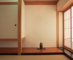 【体験談】沖縄の中古住宅をリフォームした